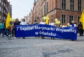 7 SzMW - Pola Nadziei 2017